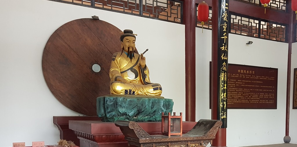 Le Feng Shui Traditionnel en entreprise